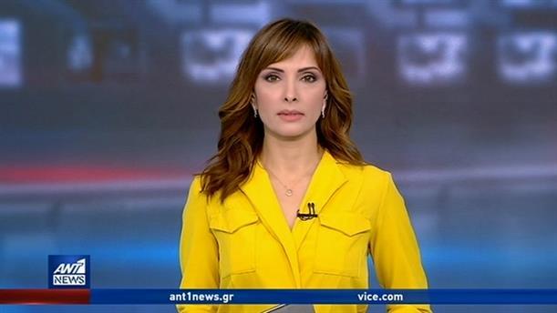 ANT1 NEWS 27-12-2019 ΣΤΙΣ 19:30
