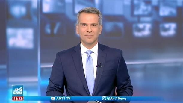 ANT1 NEWS 17-10-2020 ΣΤΙΣ 13:00