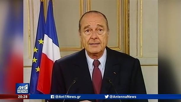 Θρήνος στην Γαλλία για τον Ζακ Σιράκ