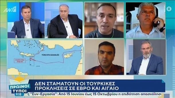 Δεν σταματούν οι τουρκικές προκλήσεις σε Έβρο και Αιγαίο