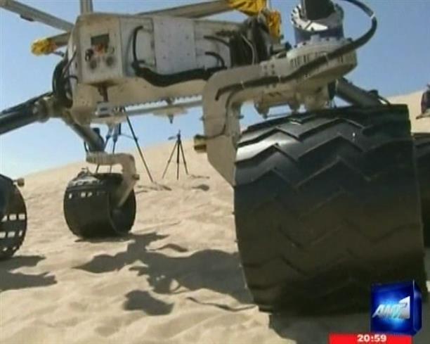 Επιστήμονας-ρομπότ στον Άρη