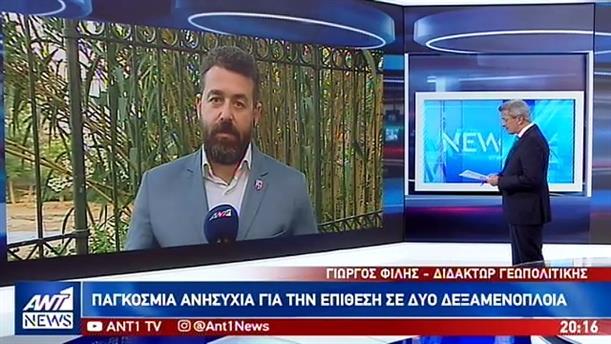 Ο Γιώργος Φίλης στον ΑΝΤ1 για την Τουρκία και την ένταση στον Περσικό Κόλπο