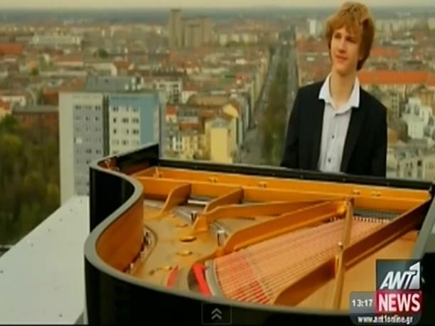 Ρεσιτάλ πιάνου στο Μέγαρο Μουσικής