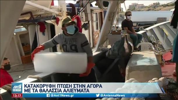 Κορονοϊός: κατακόρυφη πτώση στην αγορά με τα θαλάσσια αλιεύματα