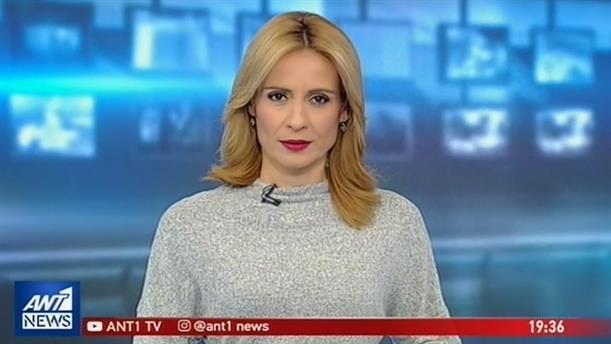 ANT1 NEWS 16-12-2018 ΣΤΙΣ 19:30