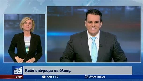 ANT1 NEWS 07-03-2020 ΣΤΗ ΝΟΗΜΑΤΙΚΗ