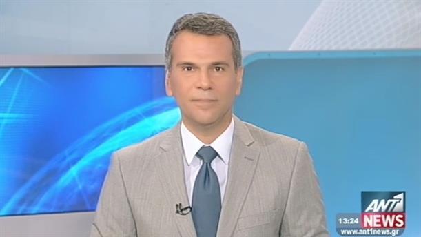 ANT1 News 23-06-2015 στις 13:00