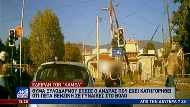 Ξυλοδαρμός άνδρα που κατηγορείται για επιθέσεις με βενζίνη σε βάρος γυναικών