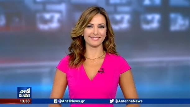 ANT1 NEWS 17-08-2020 ΣΤΙΣ 13:00