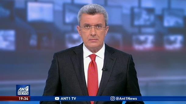 ANT1 NEWS 22-01-2020 ΣΤΙΣ 19:30