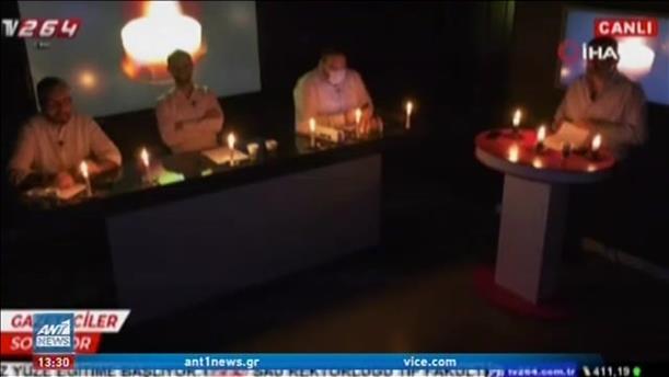Τηλεοπτική εκπομπή… υπό το φως των κεριών