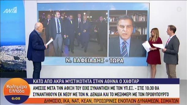 Κάτω από άκρα μυστικότητα στην Αθήνα ο Χαφτάρ