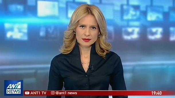 ANT1 NEWS 30-11-2018 ΣΤΙΣ 19:30