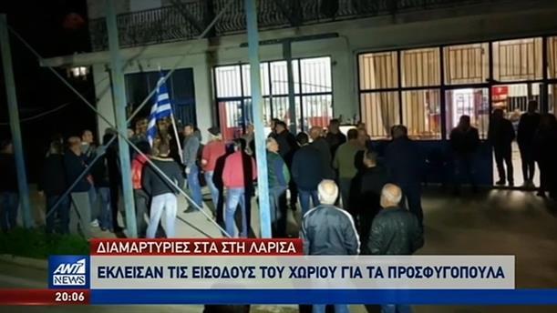 Κορυφώνονται οι διαμαρτυρίες για την μετεγκατάσταση προσφύγων και μεταναστών