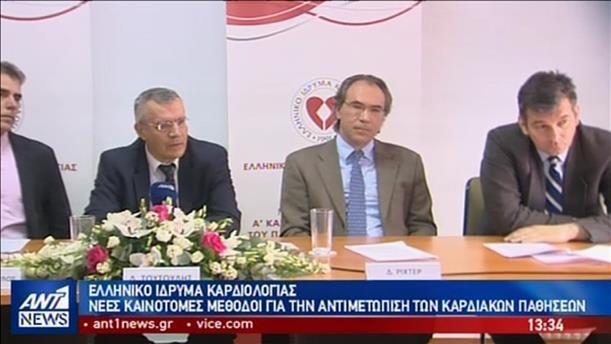 Το ΕΛΙΚΑΡ διοργανώνει το 34ο Συνέδριο Καρδιολογίας