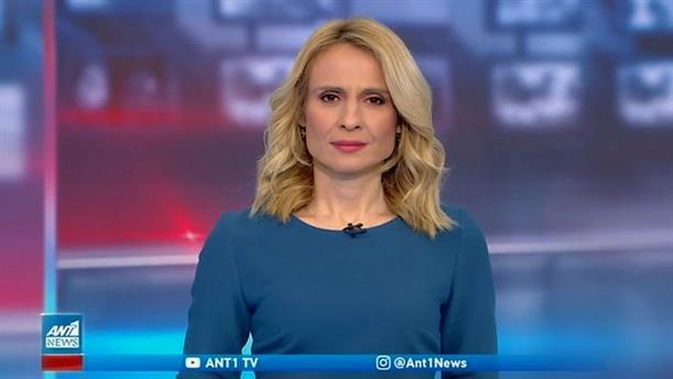ANT1 NEWS 28-03-2021 ΣΤΙΣ 18:50