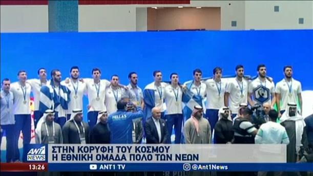 Η Εθνική ομάδα πόλο Νέων έγραψε ιστορία στο Κουβέιτ