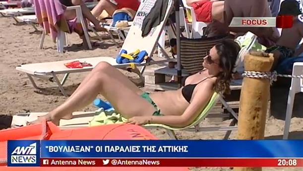 Πλημμύρισαν από κόσμο οι παραλίες της Αττικής