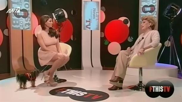 FTHIS TV 10/01/2013