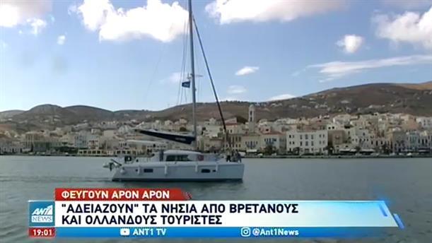 Πρόωρη λήξη της σεζόν μετά την καραντίνα σε τουρίστες από την Ελλάδα