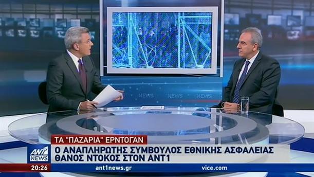 Ντόκος στον ΑΝΤ1: η επιτυχημένη ελληνική αντίδραση ενόχλησε τον Ερντογάν