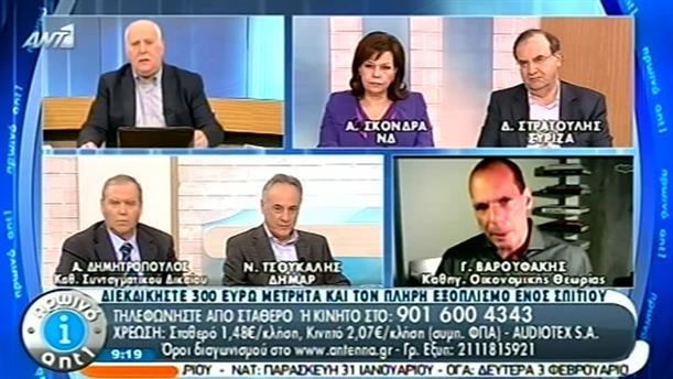 Πρωινό ΑΝΤ1 – Ενημέρωση - 21/01/2014