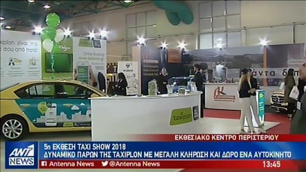Δυναμικό παρών της Taxiplon στην Έκθεση Taxi Show 2018