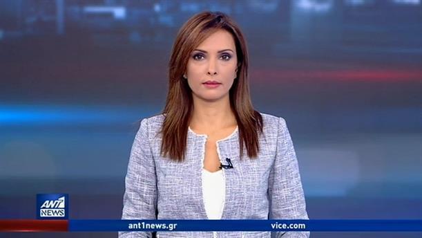 ANT1 NEWS 30-09-2019 ΣΤΙΣ 13:00