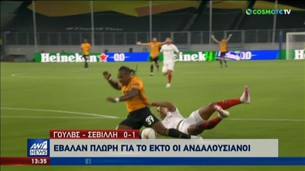 Europa League: Σεβίλλη και Σαχτάρ προκρίθηκαν στα ημιτελικά