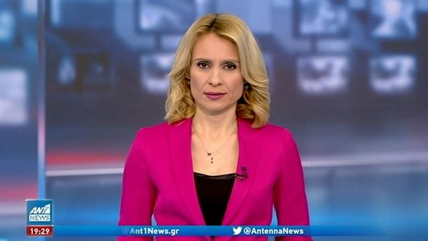 ANT1 NEWS 06-01-2021 ΣΤΙΣ 18:50