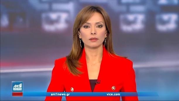ANT1 NEWS 01-06-2021 ΣΤΙΣ 13:00