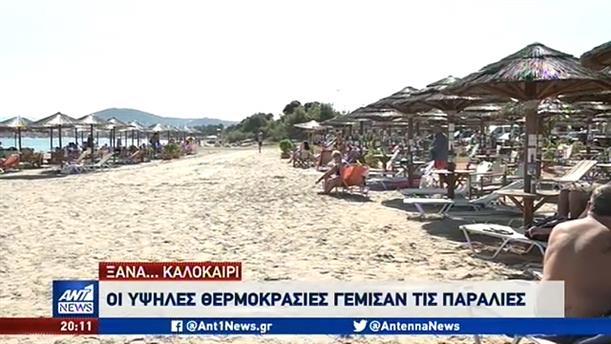 Γέμισαν ξανά οι παραλίες της Αττικής