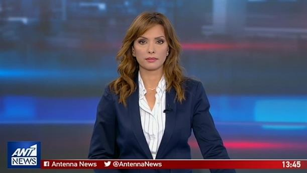 ANT1 NEWS 14-05-2019 ΣΤΙΣ 13:00