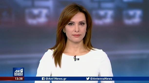 ANT1 NEWS 26-03-2020 ΣΤΙΣ 13:00