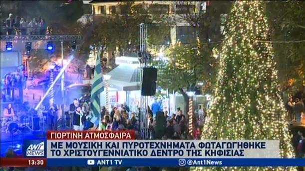 Σε γιορτινή ατμόσφαιρα φωταγωγήθηκε  το Χριστουγεννιάτικο δέντρο της Κηφισιάς