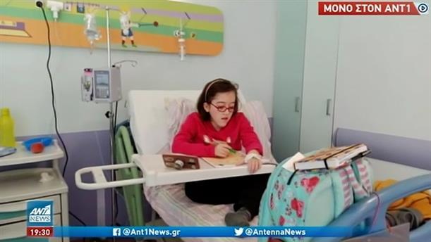 Συγκινεί η 9χρονη με σπάνια νόσο που δεν χάνει την τηλεκπαίδευση ούτε από το νοσοκομείο