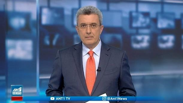 ANT1 NEWS 07/04/2021 ΣΤΙΣ 18:50