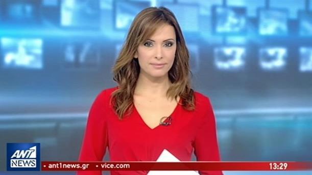 ANT1 NEWS 01-11-2018 ΣΤΙΣ 13:00