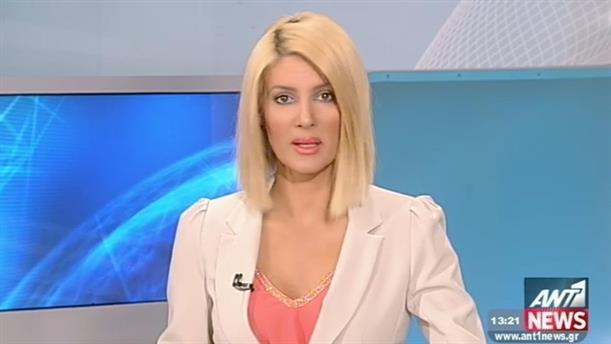 ANT1 News 02-06-2015 στις 13:00