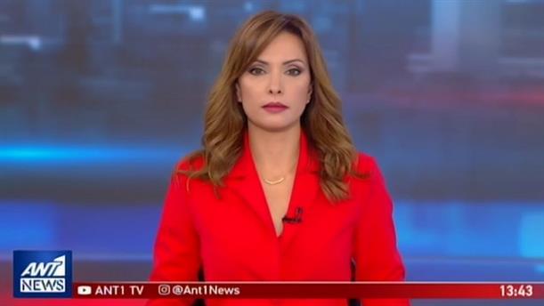 ANT1 NEWS 27-05-2019 ΣΤΙΣ 13:00