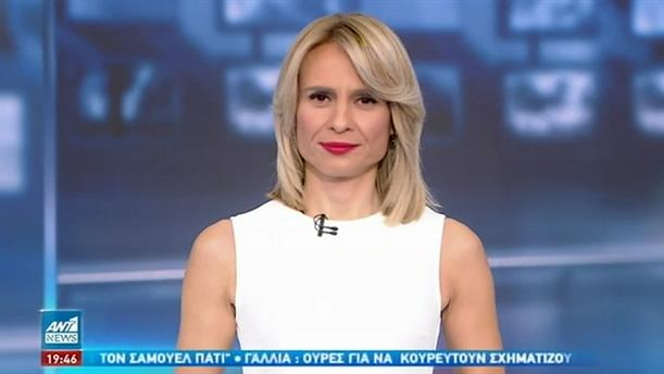 ANT1 NEWS 28-11-2020 ΣΤΙΣ 18:50