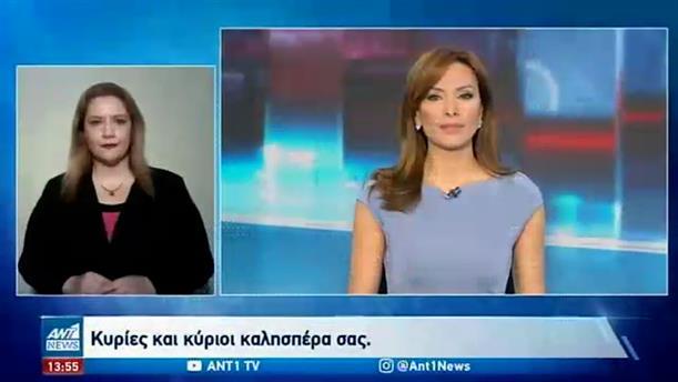 ANT1 NEWS 09-04-2021 ΣΤΗ ΝΟΗΜΑΤΙΚΗ