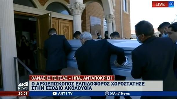 Γιώργος Ζαπάντης: Σε κλίμα βαθιάς οδύνης η κηδεία του