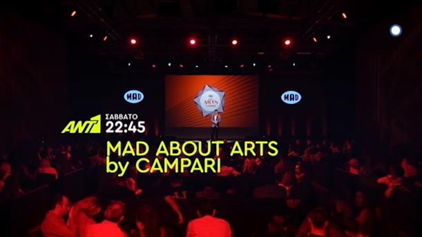 MAD ABOUT ART - Σάββατο 18/7