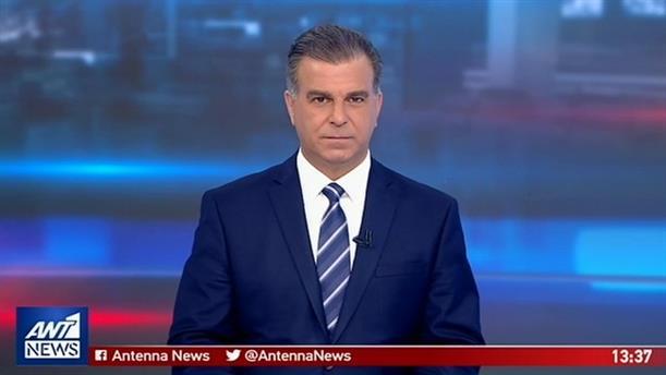 ANT1 NEWS 06-08-2019 ΣΤΙΣ 13:00