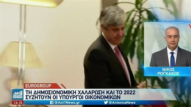 Eurogroup: συνεδρίαση για το βάθος της κρίσης κορονοϊού