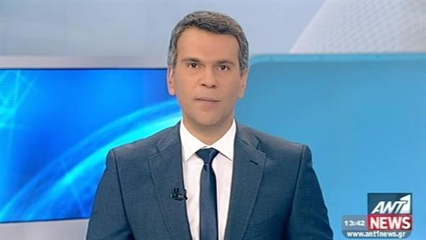 ANT1 News 29-12-2014 στις 13:00