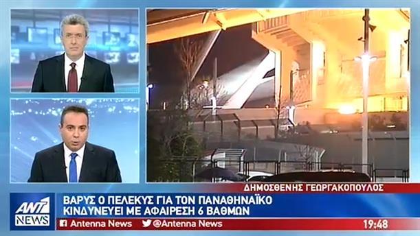 Με ποιες ποινές απειλείται ο Παναθηναϊκός για τα έκτροπα στο ΟΑΚΑ