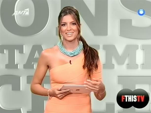 FTHIS TV 07/08/2012