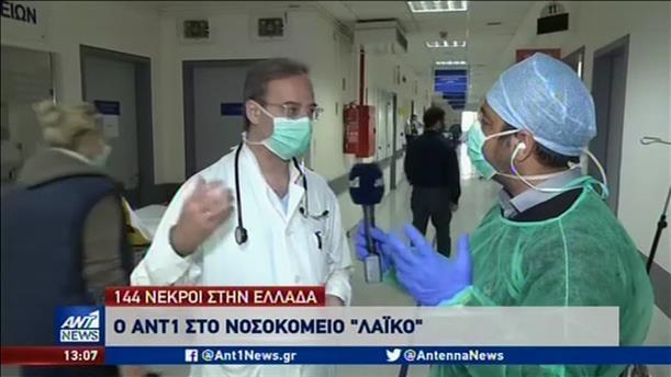"""Κορονοϊός - όγδοος νεκρός από την Κλινική """"Ταξιάρχαι"""""""
